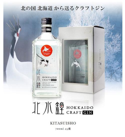 hokkaidou_reikai201910-1