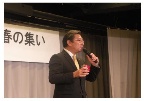 okinawa_reikai202001_1