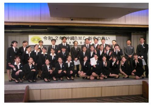 okinawa_reikai202001_4
